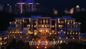プリンセス編の予告冒頭シーンのホテル