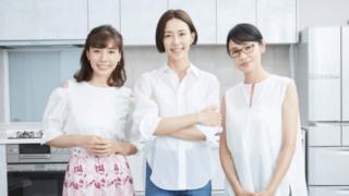 【恋する母たち】ドラマキャスト・監督脚本・主題歌など…最新情報まとめ!